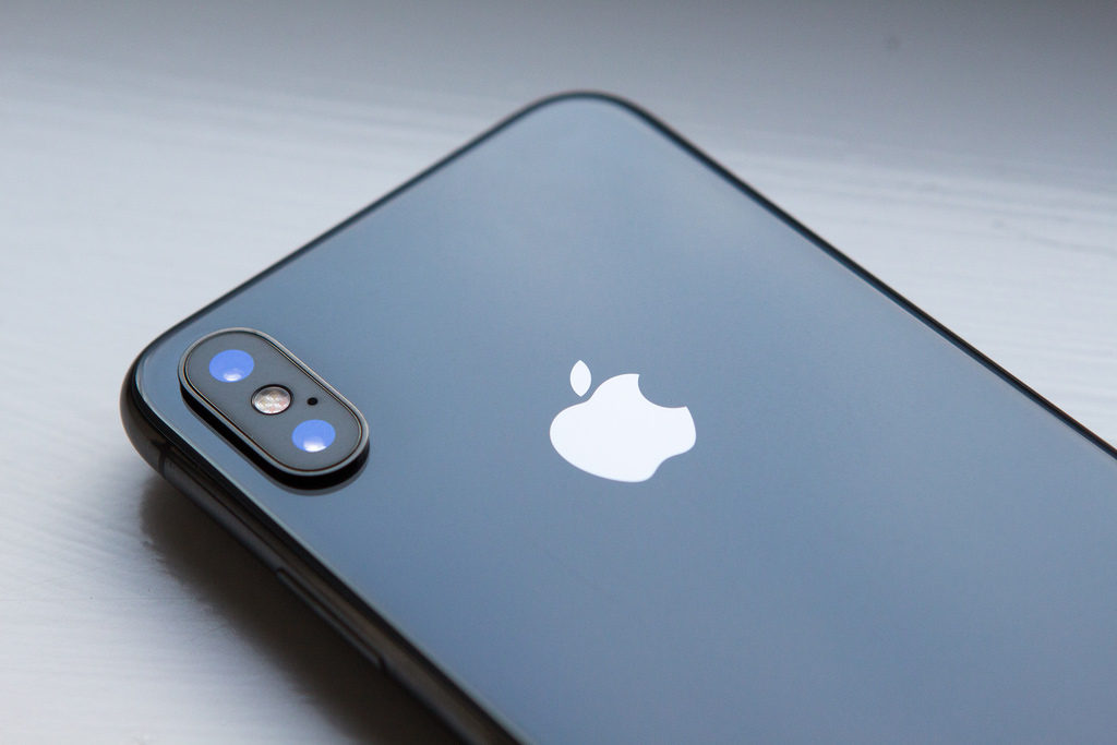 Apple яблоко надкусано?