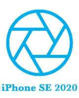 Замена стекла задней (основной) камеры iPhone SE 2
