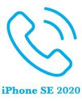 Замена разговорного динамика iPhone SE 2