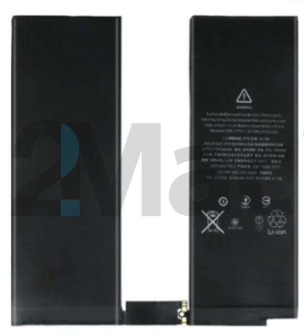 Батарея на iPad Pro 10.5