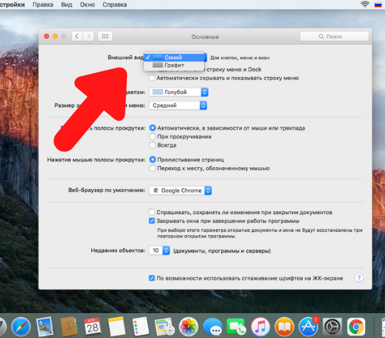 Как поменять цвет кнопок в IOS